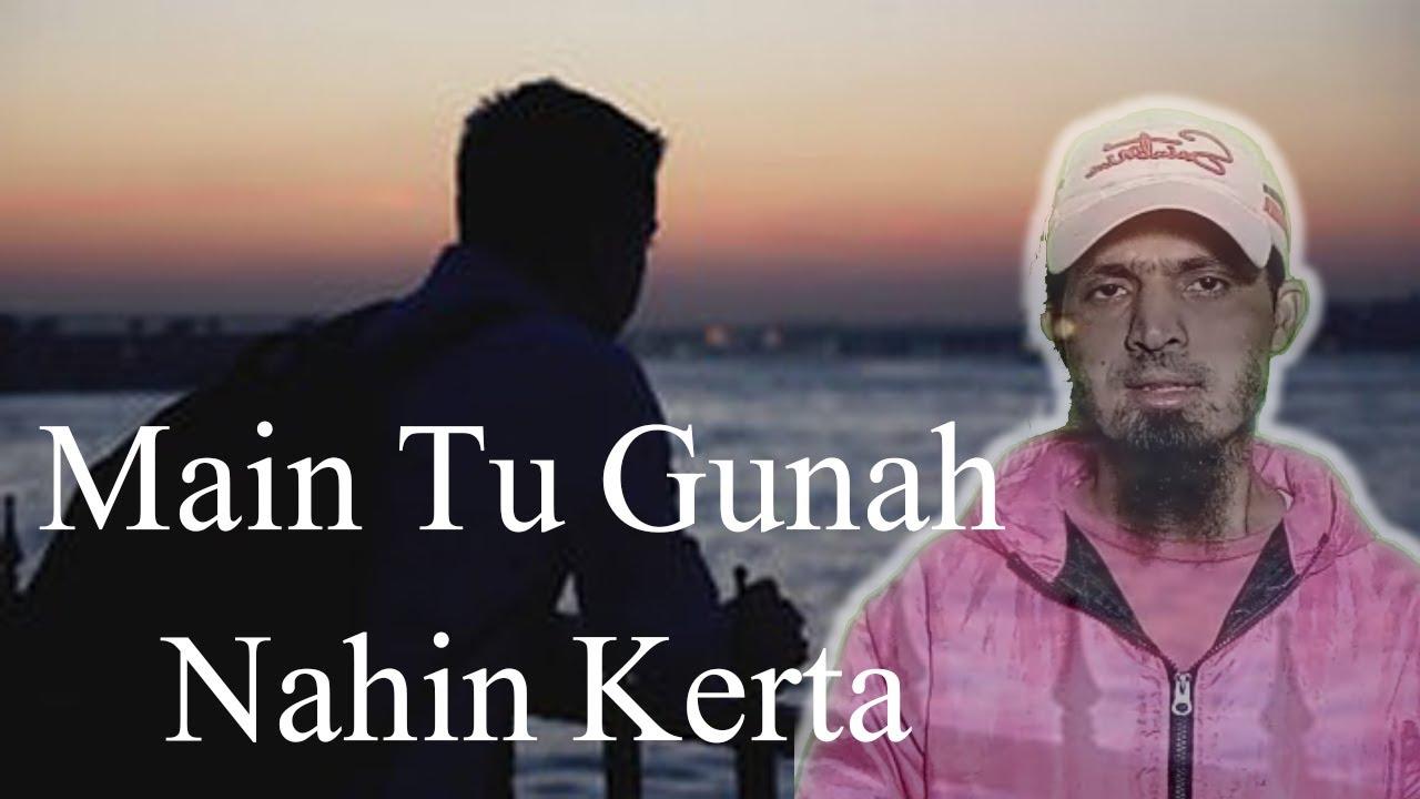 Main tu gunah nahin kerta||short video||short clip||life changing words||Hanzala khan
