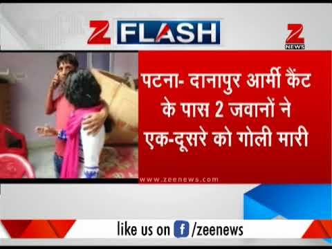 Thumbnail: 2 army jawans shoot each other dead near Danapur army cantt, Patna