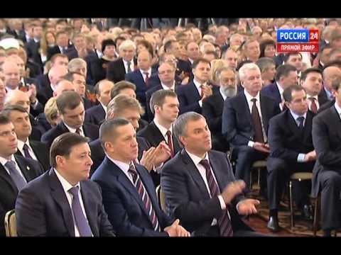 Ляпы Путина: Крым