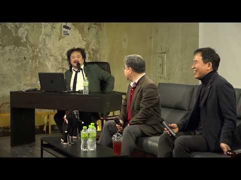 티저-김어준의-다스-뵈이다-14회