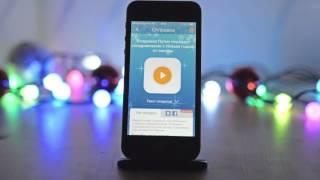 Открытки с Новым годом на мобильный. Обзор приложения