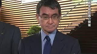 河野外務大臣会見(平成30年1月9日)
