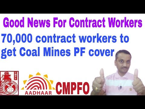 Good News 70000 Coal Mine Contract Workers Will  Get PF Cover |  Big News For Contract Workers