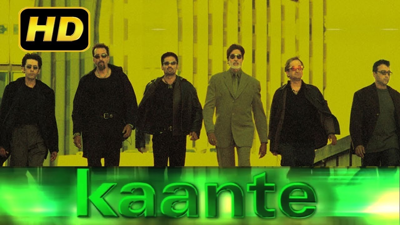 Download RAMA RE from KAANTE (2002)
