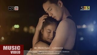 Repeat youtube video 「MV」ขอ (WARM EYES) | LOMOSONIC [Feat. Hormones The Series 2] HD By S-S