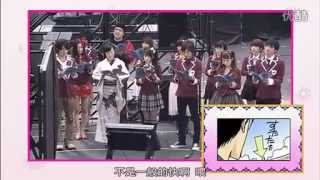 CLAMP Festival (Horitsuba Gakuen-Seiyuus) part 2