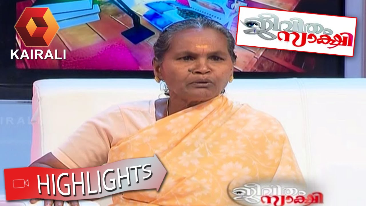 Jeevitham Sakshi 22 05 2015 Highlights
