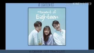 AT EIGHTEEN OST (K-DRAMA OST TRACKLIST)