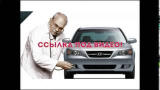Диагностика авто своими руками видео уроки