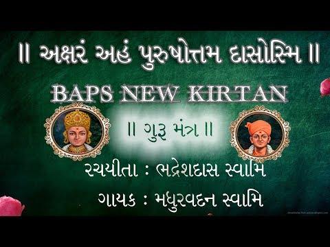 Aksharam Aham Purushottam Dasosmi. Very peaceful kirtan with video By Bhadreshdas swami.