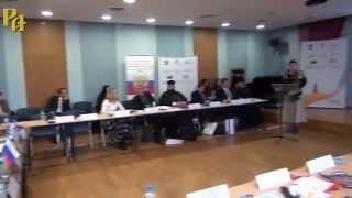 Конференция  «Маршруты религиозного  туризма и паломничества  в России и Греции»