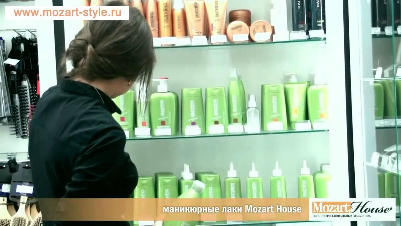 Адреса профессиональной косметики в ростове-на-дону