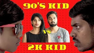 COMALI 90's Kid VS KILLADI 2K Kid | Ft. Maari & Pocket Dynamite Nithyaraj