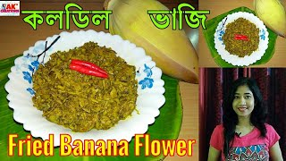 assamese asar recipe