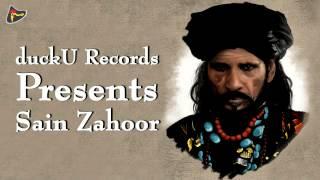 Main Jaanu Mera Rabb Jaane || Sain Zahoor || || Latest Punjabi Sufi Songs 2015
