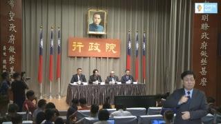 20180712行政院會後記者會(第3608次會議)