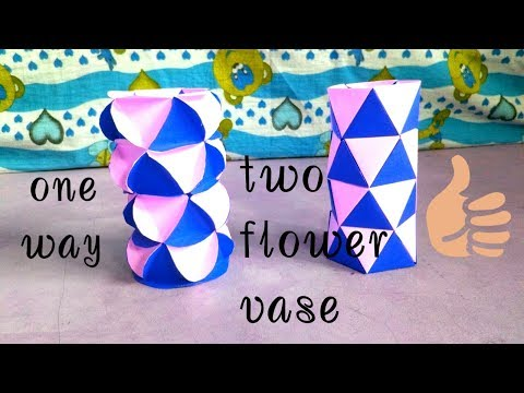 One way two Beautiful paper flower vase /how to make easy paper vase