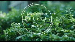 Скачать Rockettothesky Grizzly Man Lyric Video Spanish Translation Traducción Al Español