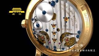 Beijing Watch Factory Tourbillon Watches.