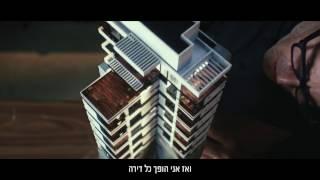 Geffen Tower - Eyal Shani 35 thumbnail
