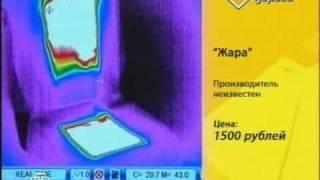 Подогрев сидений Емеля 2 накидка Видео обзор обогревов