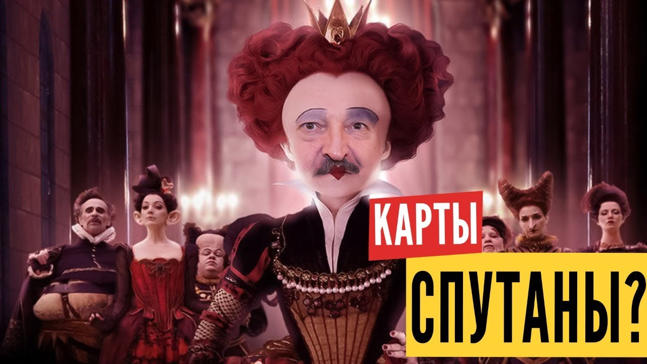Уголовное дело против Координационного совета | Санкции против лукашенко | Что дальше?