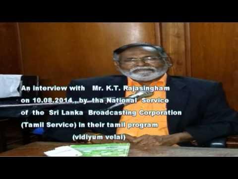 National Service of the Sri Lanka Broadcasting  (விடியும் வேளை)