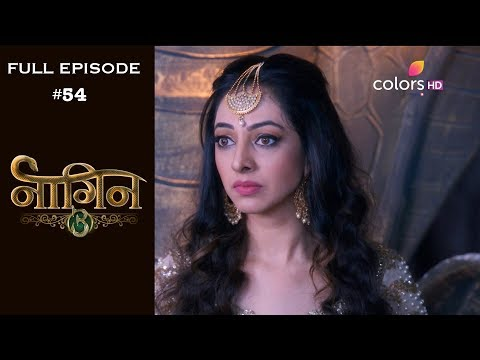 Naagin 3 - 8th December 2018 - नागिन 3 - Full Episode thumbnail