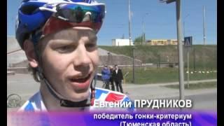 Юношеская велогонка