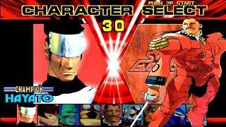 Star Gladiator - Forgotten Fighting games