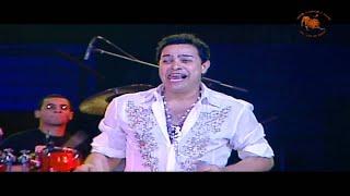 Download Hakim - Ah Ya Alby | حكيم -