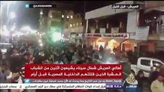شاهد: آلاف يشيعون شابين قتلا برصاص الأمن في مصر
