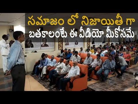 Jayaprakash Narayan Sir Speech in Sri Vasavi Engineering College - What is Employment ?