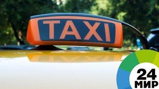 Без стереотипов: в Баку водителями такси работают женщины - МИР 24