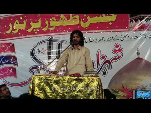 Aya Nana Mera Duniya ty, Zakir Kamran Hussain B.a