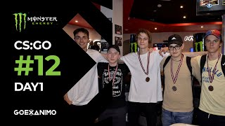 Monster Energy GOEXANIMO CS:GO 5x5 #12 | Group stage | Day 1 | Part 2/2
