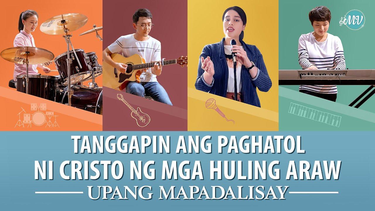 Spanish Christian Song   Tanggapin ang Paghatol ni Cristo ng mga Huling Araw upang Mapadalisay