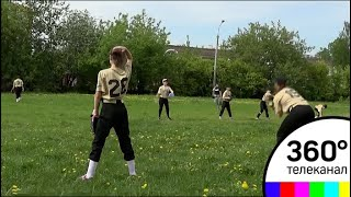 В Одинцове появилась софтбол команда