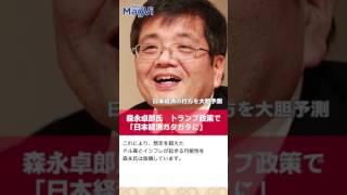 壁ドン、キス会、ハグ会… ビジュアル系バンドの営業実態 http://www.new...