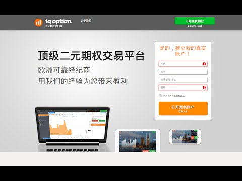 Hong kong binary options regulation