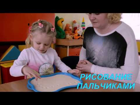 Астапенко В. В. Использование игр с предметами, пальчиковых игр с детьми раннего возраста