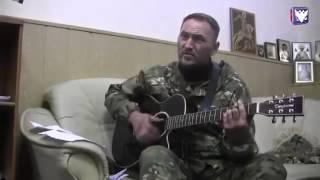 До глубины души: Ополченец Донбасса поет солдату ВСУ