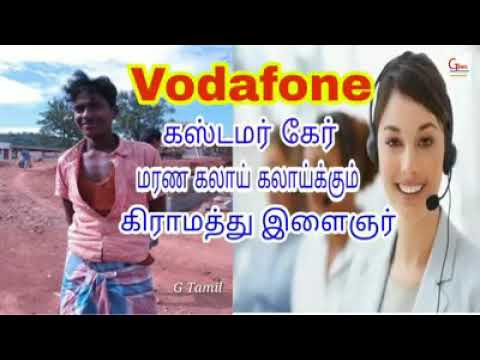 Funny speech to Vodafone customer services phone call ...