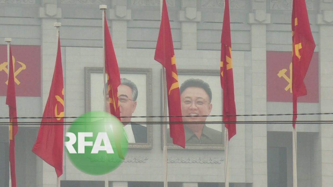 North Korea's Workers' Party Congress Meets For The First Time In 36 Years
