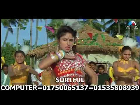 Bakum Bakum (Dalaal) Bangla Song