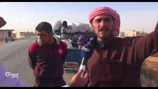 Download Video نزوح 5000 نسمة من ريف حماة الشرقي باتجاه الشمال MP3 3GP MP4