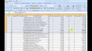 видео Как уменьшить размер Excel таблицы в 26 раз