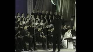 Anthem of the Sandinistas