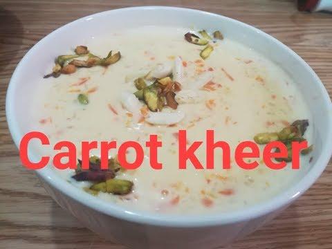 Gajar Ki Kheer (Carrots Kheer) | How to Make Gajar Ki Kheer | Gajrela | گاجر کھیر by Chaska in home