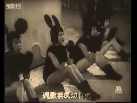 1943  Cake Song Li Lihua Shanghai Musical